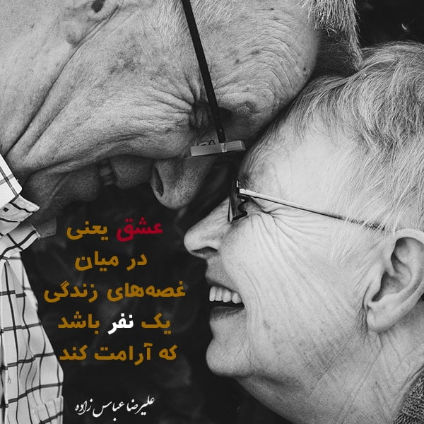 گلچین جملات عاشقانه متن عاشقانه کوتاه جملات عاشقانه ناب متن عاشقانه کوتاه و جذاب
