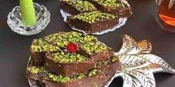 طرز تهیه حلوا شکلاتی بوتیکی و مجلسی به روش ترکیه ای